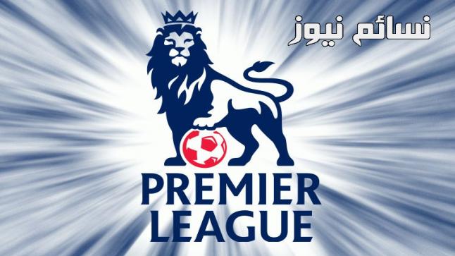 ترتيب الدوري الإنجليزي الممتاز 2017 في إفتتاحية الجولة الأولى وهدافي البريمرليج مع الأسبوع الأول