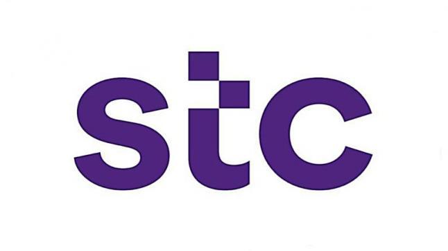 شركة الاتصالات السعودية STC تعلن عن وظائف شاغرة