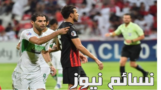نتيجةمباراة الاهلي وبيروزي اليوم وملخص تعادلالراقي القاسي في مواجهة الإيرانيينفي ربع نهائي دوري أبطال آسيا