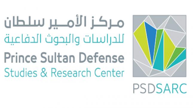 مركز الأمير سلطان للدراسات والبحوث الدفاعية تعلن عن توافر وظائف شاغرة بالرياض