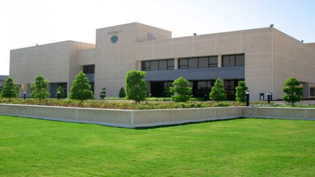 معهد الإدارة العامة يعلن عن توافر وظائف شاغرة لحملة البكالوريوس فأعلى