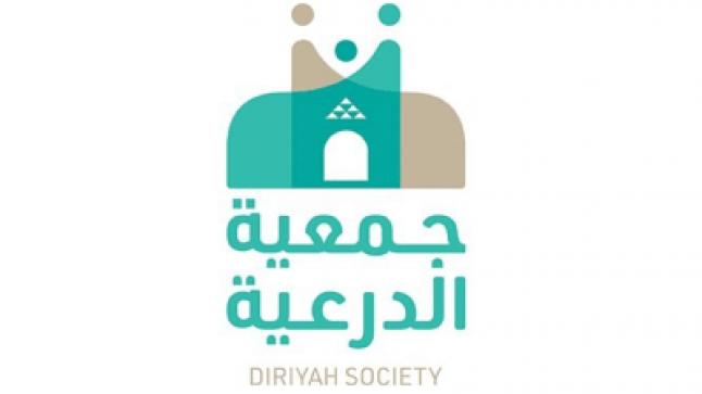 جمعية الإمام محمد بن سعود الخيرية عن توافر وظائف شاغرة