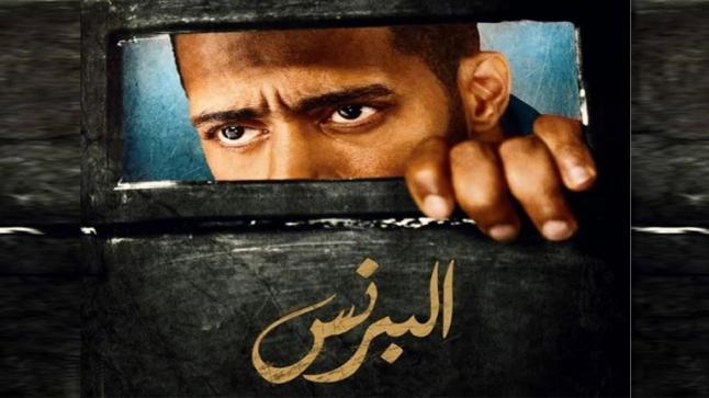 رضوان بين الحياة والموت.. ملخص الحلقة السابعة من مسلسل البرنس