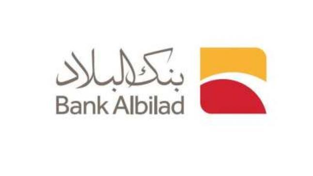 بنك البلاد يعلن عن توافر وظائف شاغرة بمسمى مدير علاقات