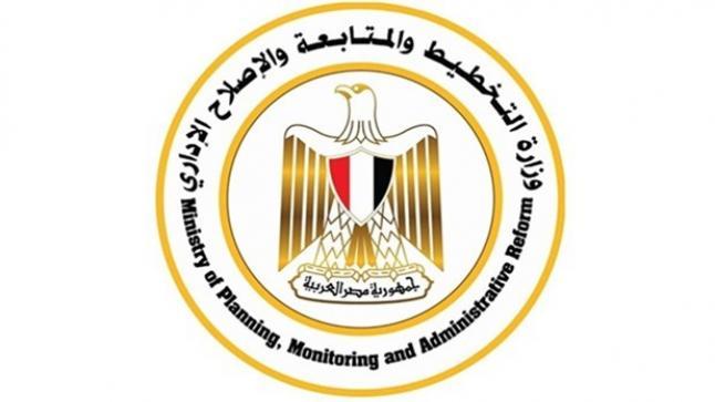 وزارة التخطيط المصرية: 104 مليارات جنيه استثمارات في الصعيد خلال 3 أعوام