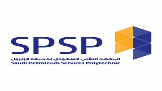المعهد التقني السعودي يعلن عن توافر وظائف شاغرة