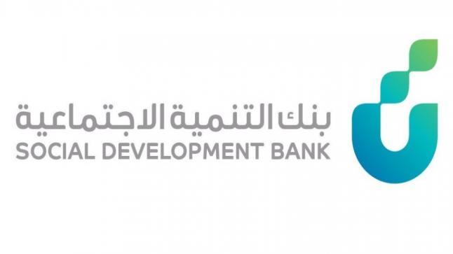 بنك التنمية الإجتماعية يعلن عن توافر وظائف تقنية شاغرة لحملة البكالوريوس