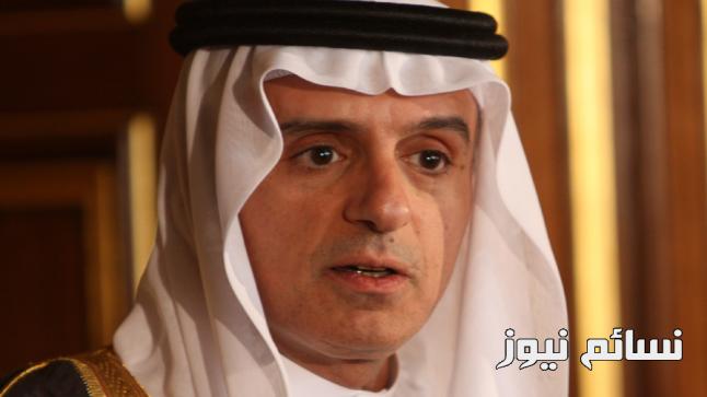 بالفيديو .. تصريحات وزير خارجية السعودية عادل الجبير عن العلاقات مع قطر وإمكانية تسليط عقوبات جديدة على الدوحة