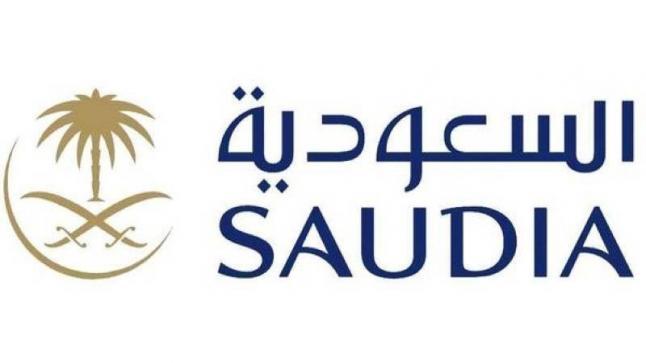 الخطوط الجوية السعودية تعلن عن توافر وظائف إدارية شاغرة