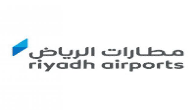 شركة مطارات الرياض تعلن عن وظائف شاغرة في الرياض
