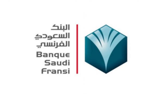 البنك السعودي الفرنسي يعلن عن توافر وظائف شاغرة بالرياض