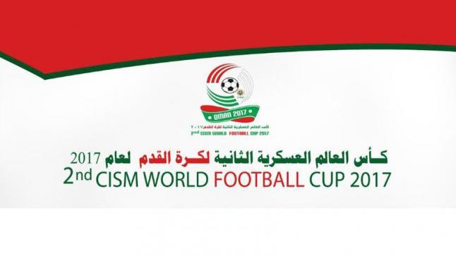 نتيجة مباراة عمان وقطر اليوم في نهائي كاس العالم العسكرية الثانية لكرة القدم 2017