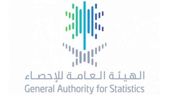 الهيئة العامة للإحصاء تعلن عن توافر وظائف إدارية شاغرة للرجال والنساء
