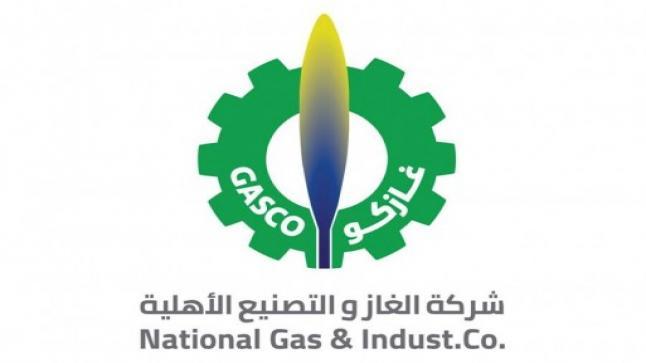 شركة الغاز والتصنيع الأهلية تعلن عن توافر وظائف شاغرة