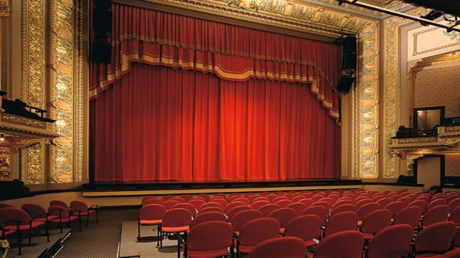 """إحتفالية بـ """" مسرح المدينة """" بمرور أكثر من عقدين من الزمن على تأسيسه"""