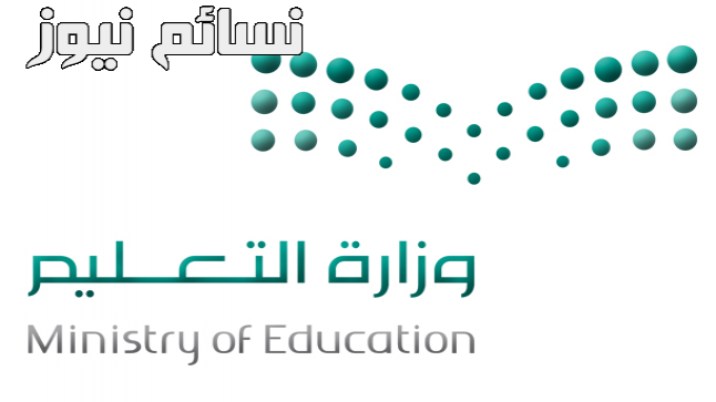 """برنامج """"بوابة المستقبل"""" : تعرف على البرنامج لتطبيق التحول الرقمي في جميع أنحاء المملكة ودعم البيئة الرقمية التحولية"""