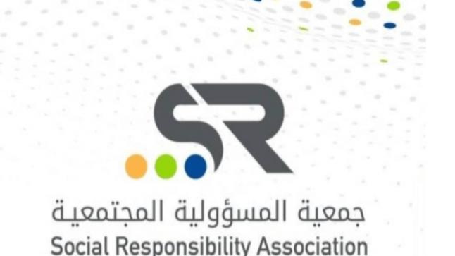 جمعية المسؤولية المجتمعية تعلن عن توافر وظائف شاغرة
