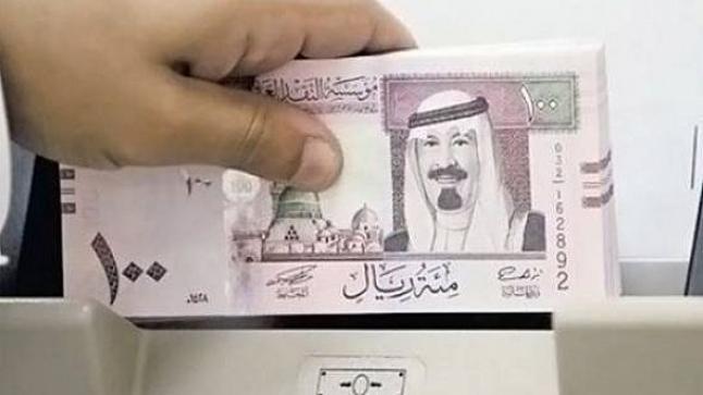 الجنيه المصري مقابل الريال السعودي : 5.37 جنيه عند البيع في البنوك