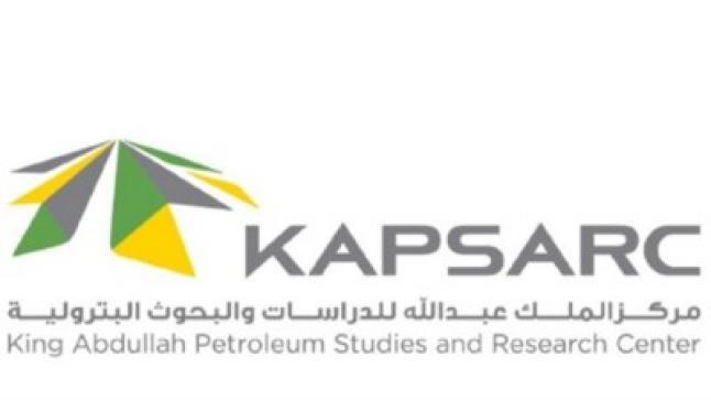 مركز الملك عبد الله للدراسات والبحوث البترولية يعلن عن توافر وظائف شاغرة