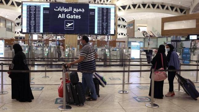 تسمح المملكة العربية السعودية بدخول القادمين من 11 دولة