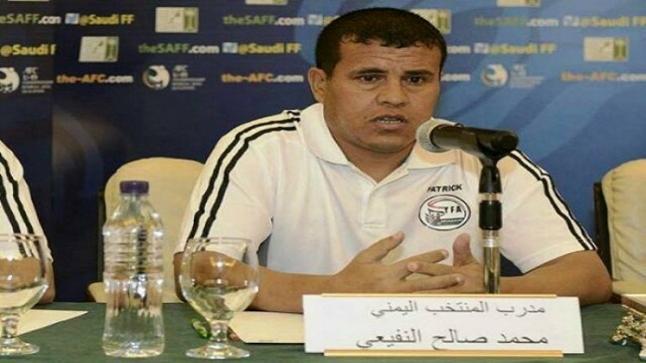 المدير الفني لمنتخب شباب اليمن يرشح كلا من اليابان وقطر لربع النهائي