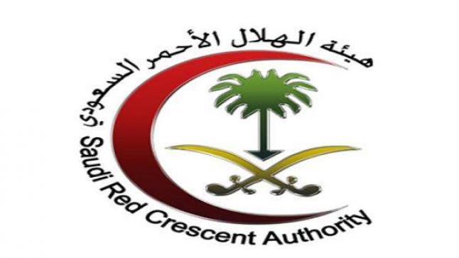 هيئة الهلال الأحمر السعودي تعلن عن وظائف خالية ننشر التفاصيل