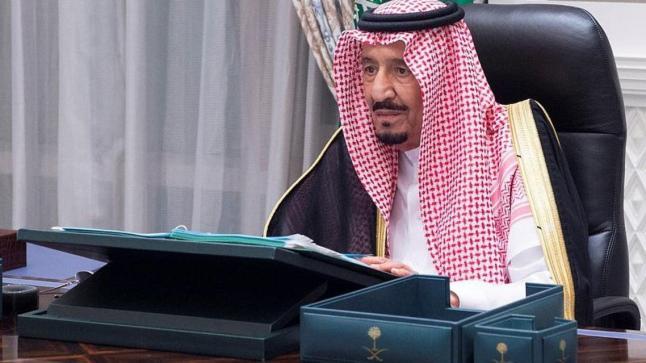 يوافق مجلس الوزراء السعودي على مجموعة من القرارات