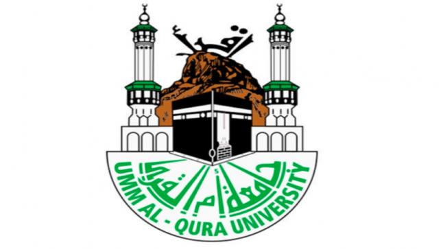 جامعة أم القرى تعلن عن توافر وظائف شاغرة للسعوديين