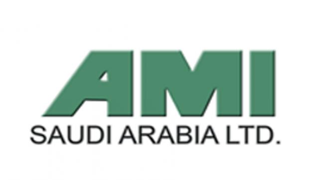 شركة AMI السعودية تعلن عن توافر وظائف شاغرة