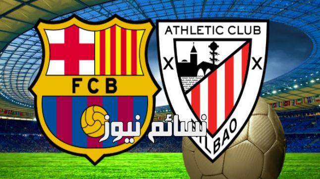 نتيجة مباراة برشلونة واتلتيك بلباو اليوم في الدوري الأسباني ومخلص لقاء النجم الأرجنتيني ليونيل ميسي وتألق رهيب