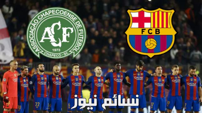 نتيجةمباراة برشلونة وشابيكوينسي اليوم وملخص أهدافلقاء كأس جوهان غامبر الكتالونييتفوق على البرازيليين بدون نيمار
