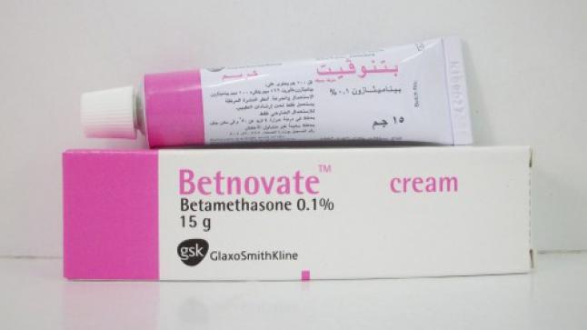 نشرة كريم بيتنوفيت Betnovate لعلاج الحساسية والتهابات الجلد