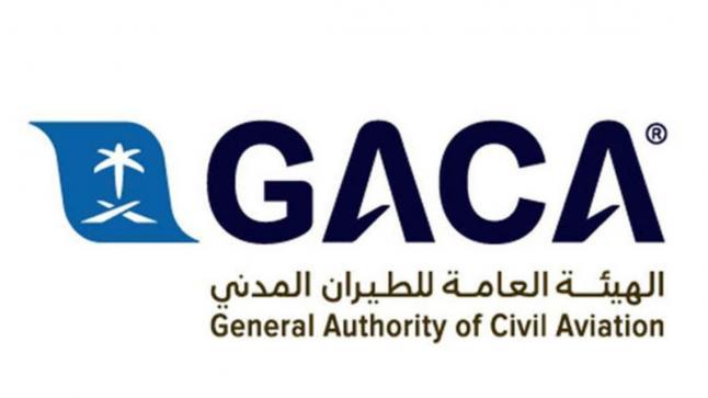 أصدرت المملكة العربية السعودية إشعارًا لشركات الطيران بشروط رفع قيود السفر