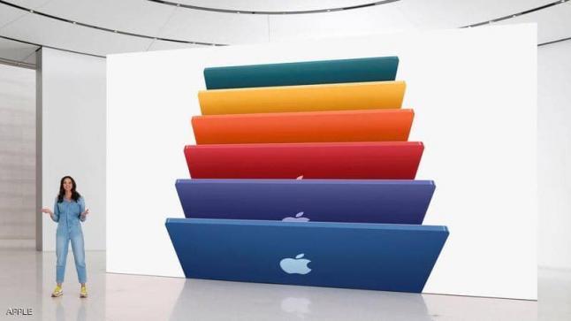 """أبل تطلق أحدث إصدار من """"ماك"""" وأحدث أجهزة الآيباد بألوان متعددة"""