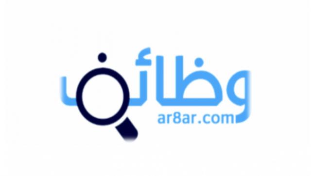 مكتب هندسي بمدينة الرياض يعلن عن توافر وظائف شاغرة