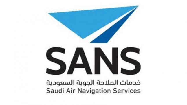 شركة خدمات الملاحة الجوية السعودية تعلن عن توافر وظائف شاغرة