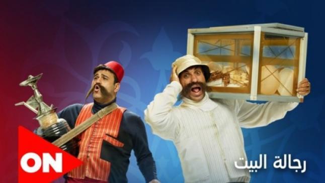 """ملخص الحلقة الـ 23 من مسلسل رجالة البيت.. عائلة تيمون وبومبا تفوز بدورة """"الكرنب"""""""