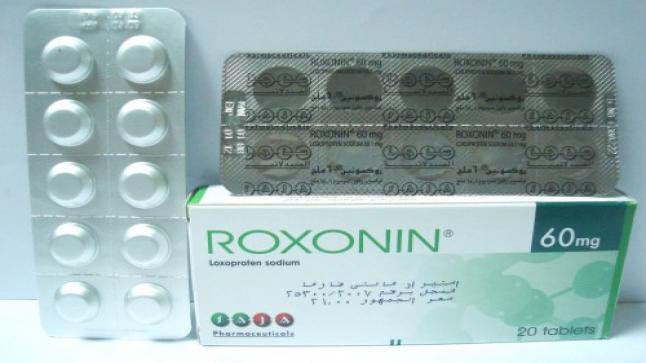 نشرة أقراص روكسونين Roxonin يعالج الالتهابات