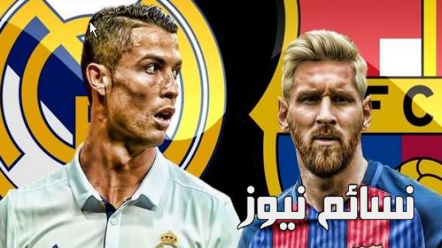 نتيجة مباراة ريال مدريد وبرشلونة اليوم في الكأس الدولية للأبطالوملخص أهداف كلاسيكو الأرض المثيربتوفق الكتالونيين