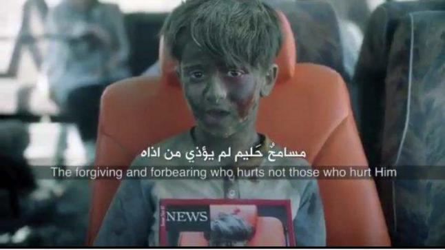 غضب واسع من إعلان شركه زين للاتصالات رمضان 2017