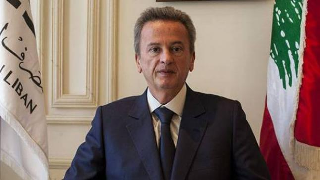 حاكم مصرف لبنان يشيد بالقطاع المصرفي ويؤكد نجاحه في تخطي العراقيل