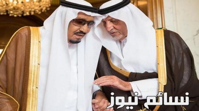 وصول الملك سلمان إلى مدينة جدة قادما من مشعر منى وإستقباله من المسؤولين .. بالصور