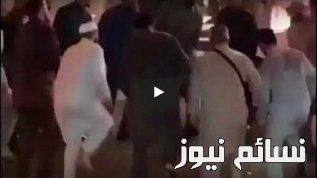 ممارسة طقوس صوفية في أحد شوارع مكة المكرمة العامة وسط صدمة من المشاهدين .. بالفيديو
