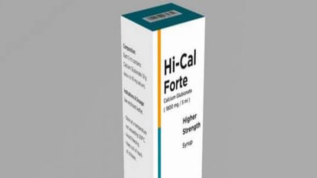 نشرة شراب هاي كال Hi-Cal لعلاج نقص الكالسيوم والكساح ولين العظام