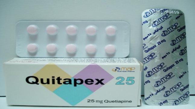 نشرة أقراص كويتابكس Quitapex لعلاج انفصام الشخصية
