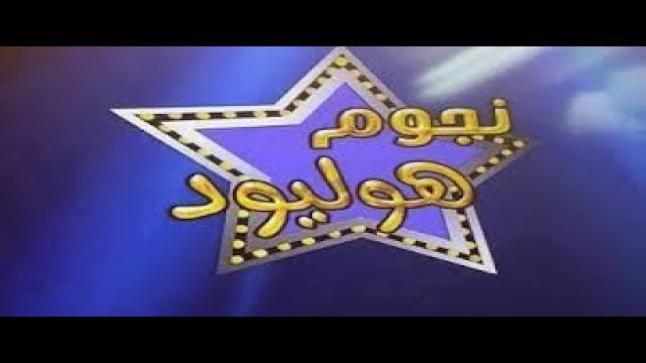 تردد قناة هوليود علي النايل سات