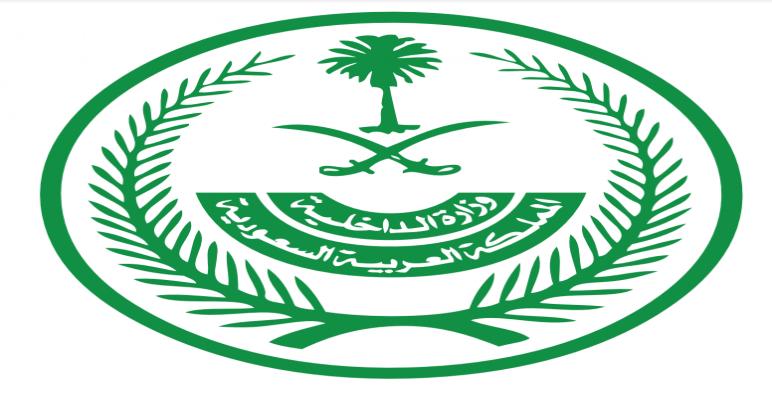 السعودية تطبق الحجر الصحي للقادمين للمملكة من البلاد التي علقت دخولهم