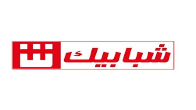 تردد قناة شبابيك أفلام SHABABIK AFLAM علي النايل سات