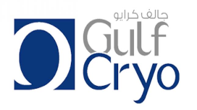 شركة جالف كرايو تعلن عن توافر وظيفة محاسب شاغرة في مدينة الرياض