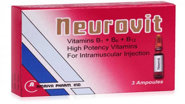 أقراص وحقن نيوروفيت للحامل Neurovit